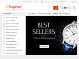 Aliexpress.com Coupon Codes