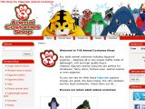 Animal Costumes Coupon Codes