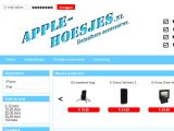 Apple-Hoesjes.eu Coupon Codes