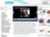 Browse Balady Promotions