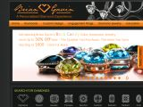 Browse Brian Gavin Diamonds