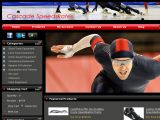 Browse Cascade Speedskates