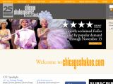 Browse Chicago Shakespeare Theater