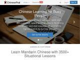 Browse Chinesepod
