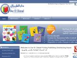 Browse Dar El Chimal - دار الشمال