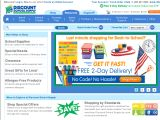 Discountschoolsupply.com Coupon Codes