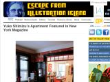 Escapefromillustrationisland.com Coupon Codes