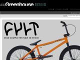 Browse Greenhouse Bmx