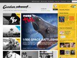 Browse Gundam Planet
