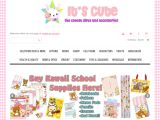 Its-Cute.com Coupon Codes