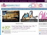 Kosherstreet.com Coupon Codes