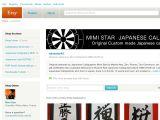 Mimistar44.etsy.com Coupons