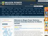 Browse Mugen Power Batteries