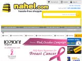 Nahel.com Coupon Codes