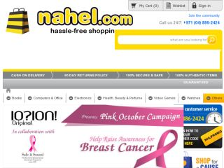 Shop at nahel.com