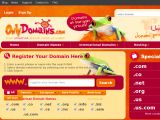 Onlydomains.com Coupon Codes
