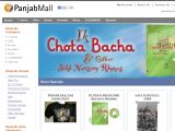 Browse Panjab Mall