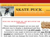 Skatepuck.com Coupon Codes