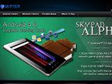Browse Skytex