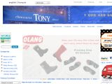 Browse Tony Shoes