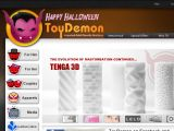 Browse Toydemon (toy Demon)