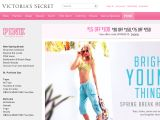 Vspink.com Coupon Codes