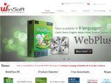 Browse Winsoft International